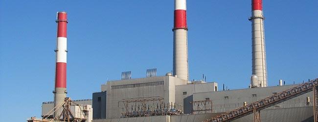 Emissioni e Gas di Processo